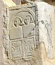 porte d'entrée Sainte-Radegonde